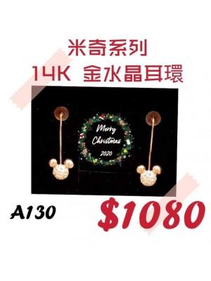10) 20201218 飾品