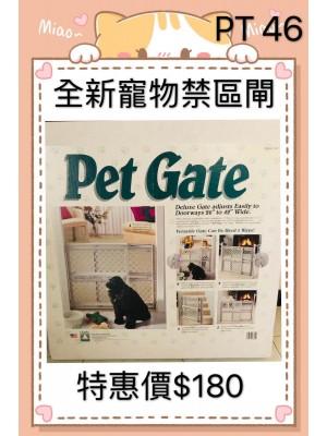 2) 20201023 寵物用品