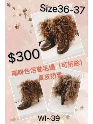 3) 20201030 短靴