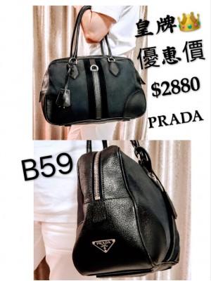 4) 20201106 Handbag    [皇牌]