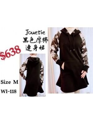 9) 20201211 連身裙