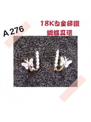 20210305 飾品