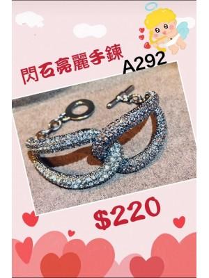 20210326 飾品