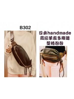20210408 handbag