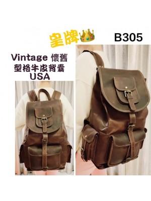 20210408 backpack