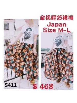 20210608 裙褲