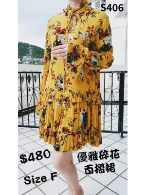 20210608 連身裙