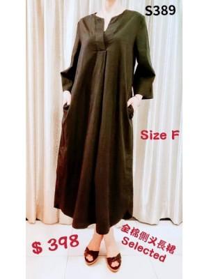 20210601 連身裙
