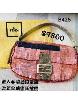 20210622 handbag ( 晚裝手袋 )