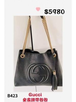 20210622 shoulder bag