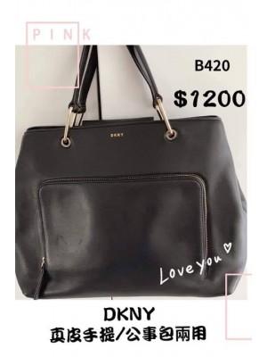 20210622 handbag