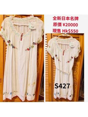 20210622 連身裙
