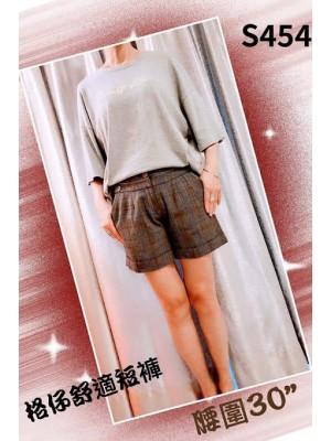 20210727 短褲