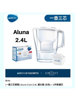 Brita -  Aluna Cool 2.4L 濾水壺 (白色)  [1壺3芯]  套裝
