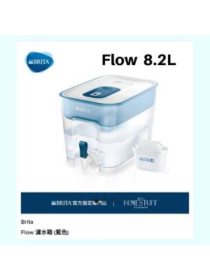 Brita - Flow  8.2L  濾水箱 (藍色) 優惠價