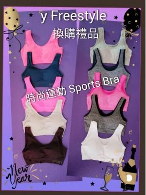 """購買衣服 可以優惠價 HK$88 換取   """"SUPERCOOL""""  Sports Bra"""